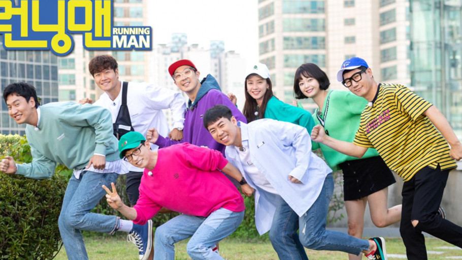 Link Nonton Running Man Episode 559 Sub Indo, Lee Kwang Soo Pamit