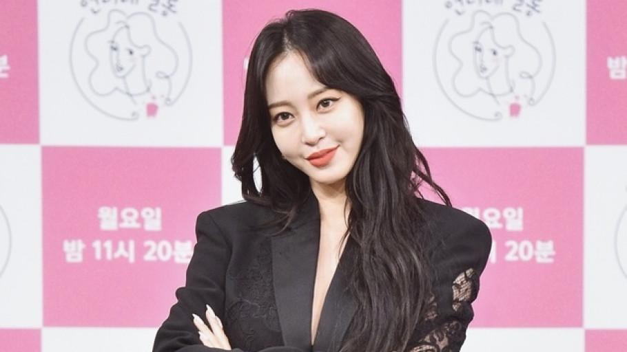 Han Ye Seul Dituding Terlibat Prostitusi oleh Garo Sero Institute