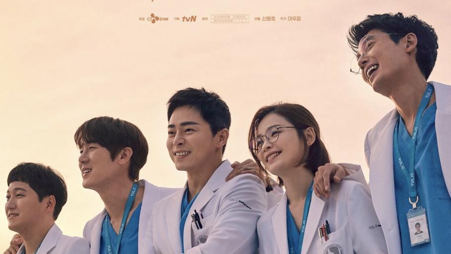 Review Hospital Playlist 2, Rating Episode 1 Cetak Sejarah tvN