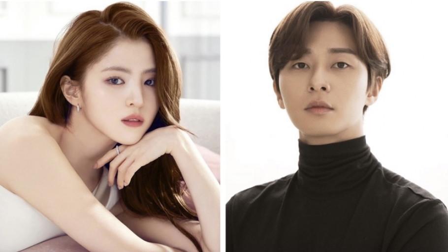 Han So Hee dan Park Seo Joon Dikabarkan Main Drama Thriller