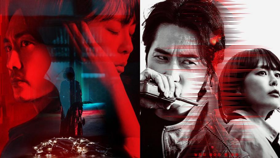 Sinopsis Drama Voice 4: Jadwal Tayang, Total Episode, Pemain
