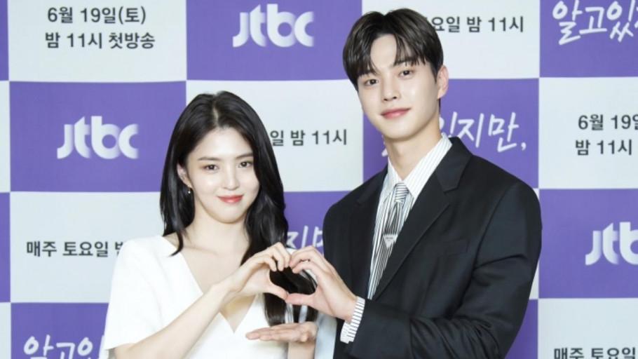 3 Pengakuan Manis Song Kang ke Han So Hee Jelang Nevertheless