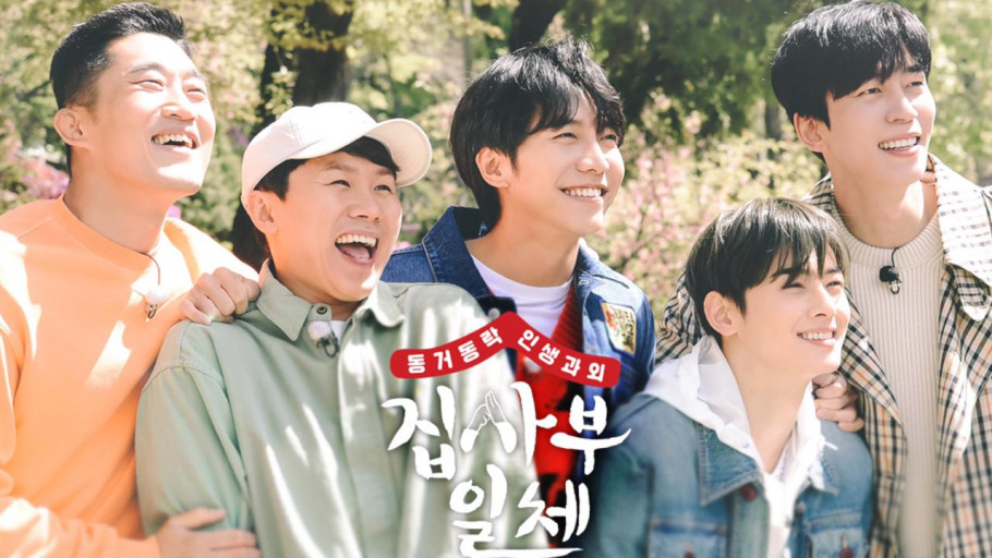 Link Nonton Master in the House Episode 177 Sub Indo Cha Eun Woo Pamit