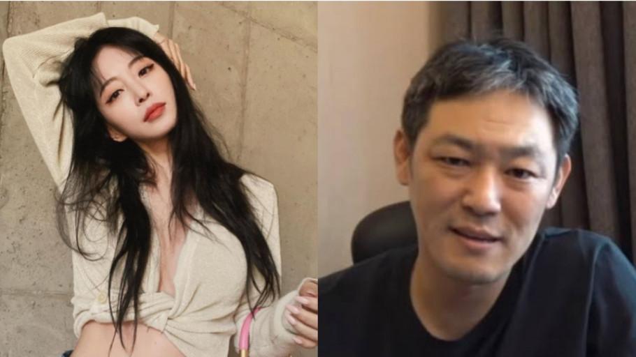 Kesal Difitnah, Han Ye Seul Siap Laporkan Mantan Reporter ke Polisi