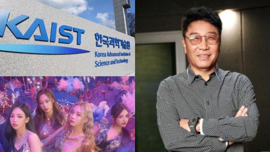 SM Entertainment dan Kampus KAIST Kembangkan Metaverse Berbasis AI