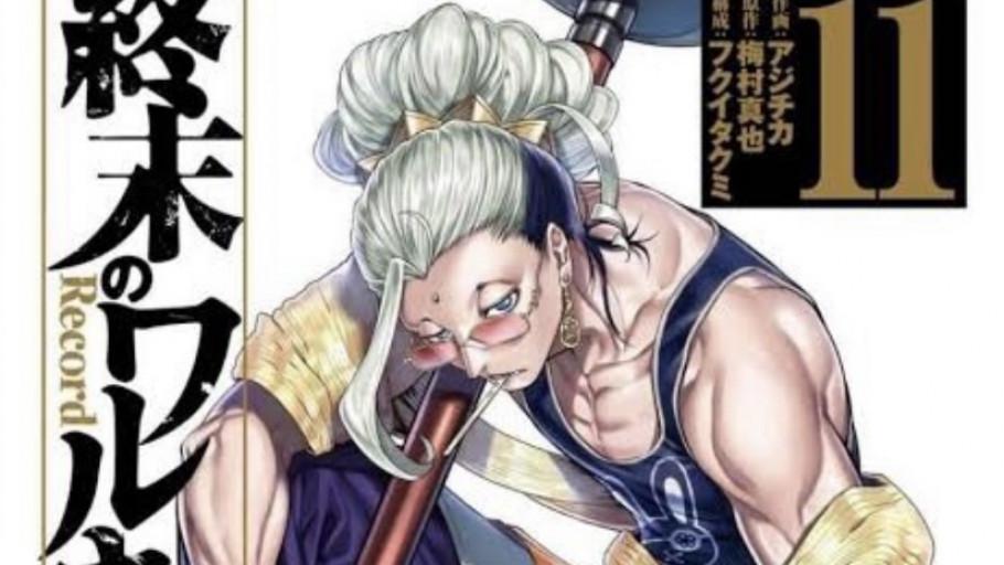 Baca Manga Record of Ragnarok Chapter 48, Jadwal Rilis Terbaru