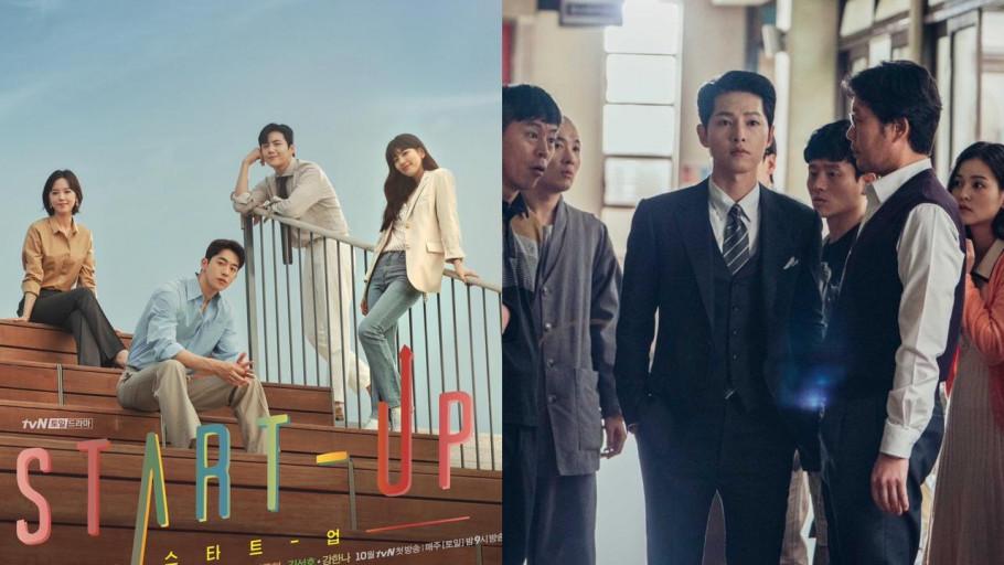 7 Lokasi Syuting Drama Korea Ikonik, Ada Geumga Plaza di Vincenzo