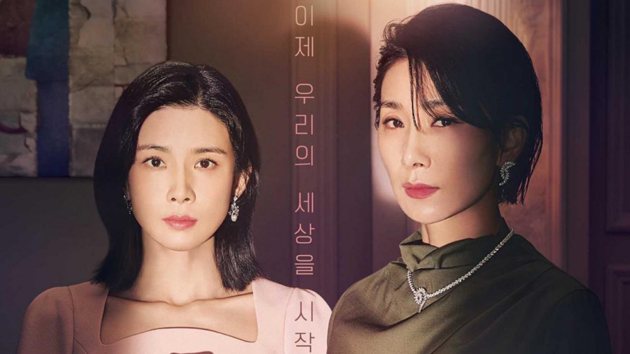 Link Nonton Streaming Drama Mine Episode 16 Sub Indo