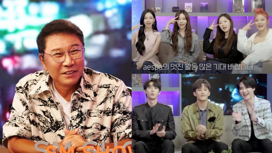 5 Hal di SM Congress 2021, Lee Soo Man Debutkan NCT Hollywood