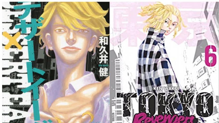5 Manga Action Karya Ken Wakui, Gak Cuma Tokyo Revengers
