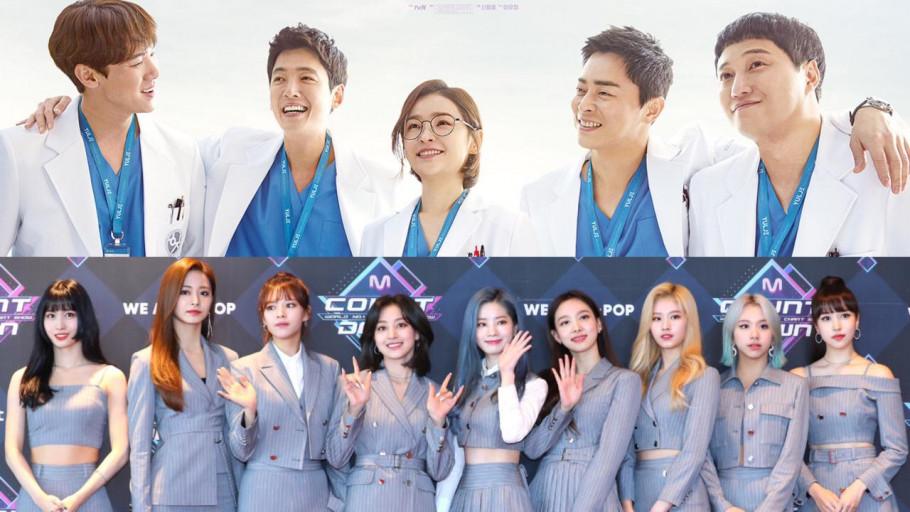 Lirik Love You More Than Anyone - TWICE, OST Hospital Playlist 2