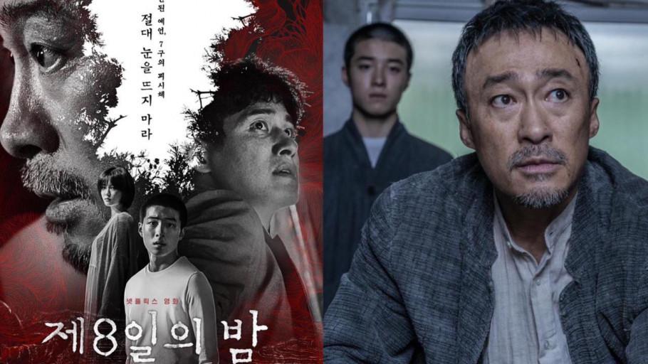 Link Nonton The 8th Night Sub Indo, Film Thriller Horor Korea