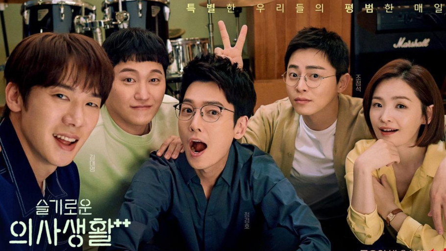 7 OST Hospital Playlist 2, Lagu Rain and You hingga TWICE