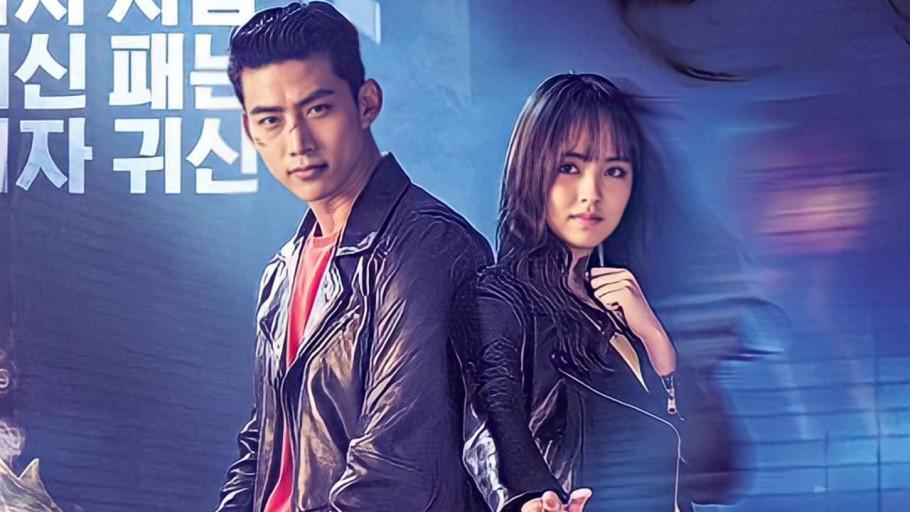 Fakta, Daftar Pemain, Sinopsis Let's Fight Ghost Tayang di NET TV