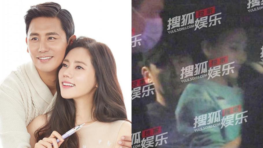 Kronologi Suami Choo Ja Hyun Diduga Selingkuh, Pangku Wanita Lain