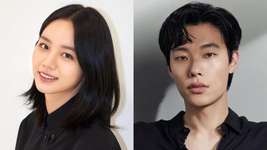 Ryu Jun Yeol Nonton Drama Hyeri Girl's Day dan Jang Ki Yong