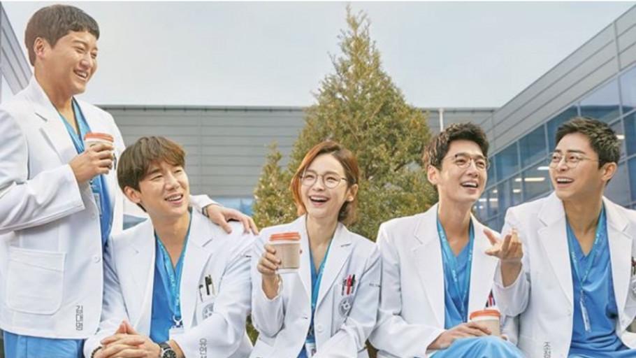 Hospital Playlist 2 Episode 7 Batal Tayang, Diganti Episode Spesial