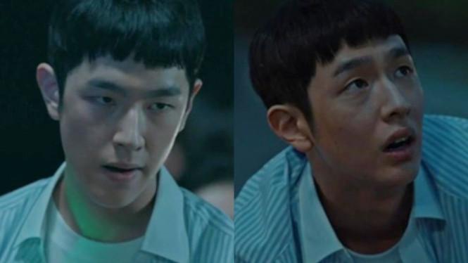 Lee Jung Joon