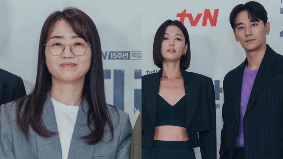 Kim Eun Hee, Jun Ji Hyun, Joo Ji Hoon