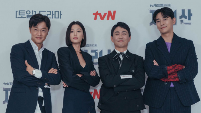 Konferensi pers drama Jirisan