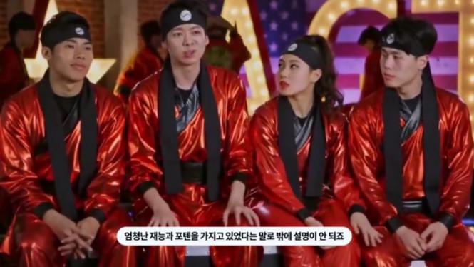 Lee Jung Lee dan Just Jerk
